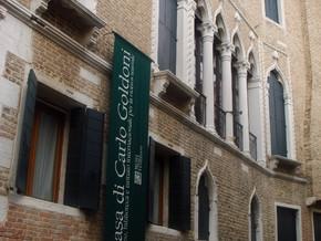 immagine di Palazzo Centani