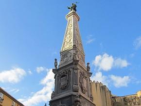immagine di Guglia di San Domenico