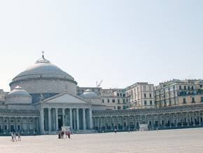 immagine di Piazza del Plebiscito