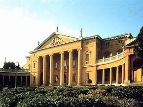 immagine di Villa Aldrovandi Mazzacorati