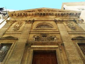 immagine di Chiesa Santa Maria del Giusino