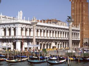 immagine di Sale Monumentali della Biblioteca Nazionale Marciana