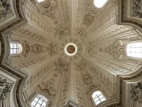 immagine di Cupola della Chiesa di Sant'Ivo