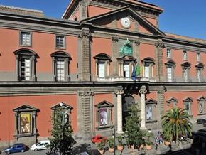 #iorestoacasa - MANN di Napoli