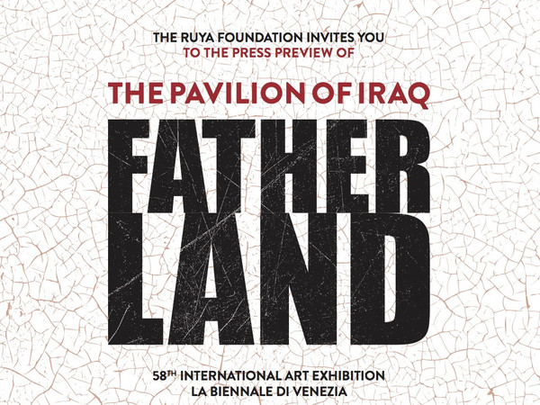 National Pavilion of Iraq - Serwan Baran. Fatherland