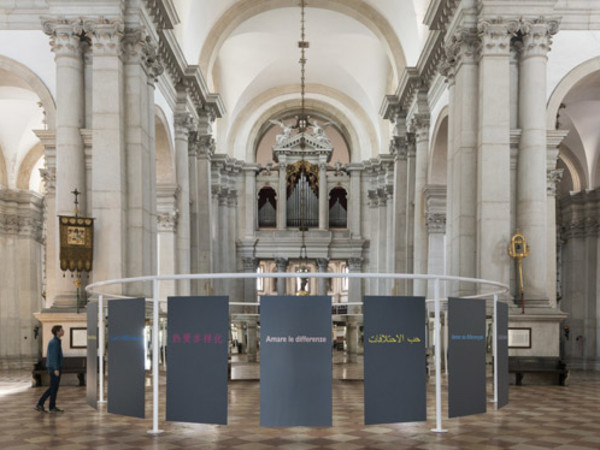 Michelangelo Pistoletto, <em>Suspended Perimeter - Love Difference</em>, Basilica di San Giorgio Maggiore, Venezia, 2017 | Courtesy of Galleria Continua<br />