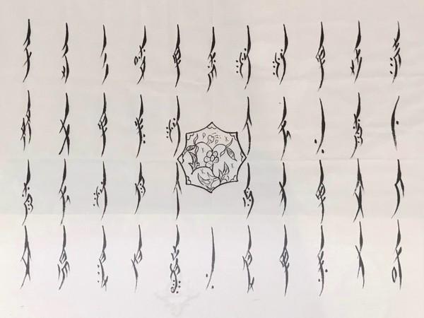 Hu Yuanyu, <em>Le sorelle che si pettinano, canto</em>, Inchiostro su carta