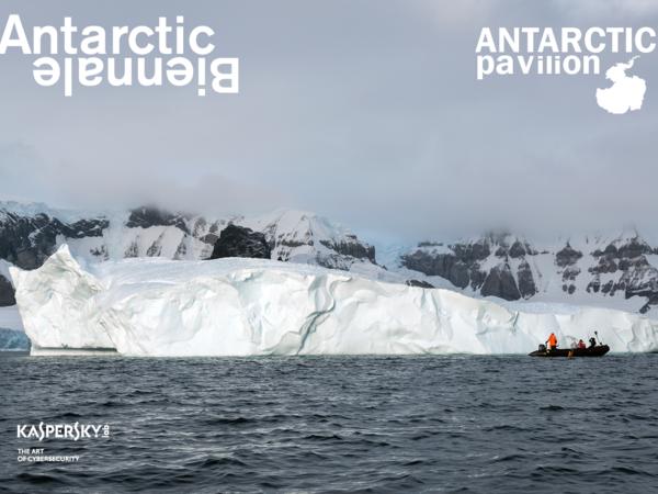 Antarctic Pavilion - Antarctica