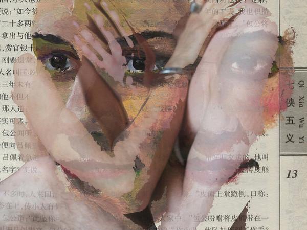 Opera di Hu Huiming