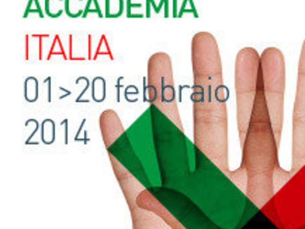 Accademia italia mostra bari galleria formaquattro for Accademia arte milano