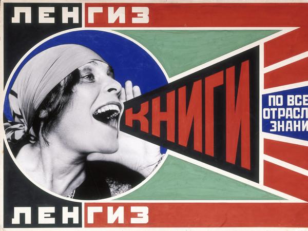 <span>SPECIALE REVOLUTION - L'arte ai tempi della Rivoluzione in Russia</span><br />