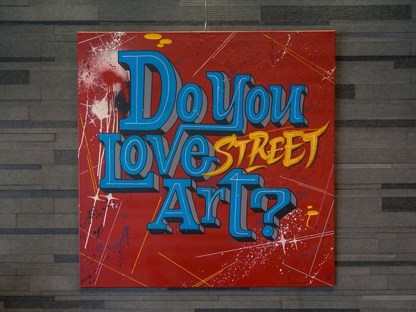 Do you love Street Art?
