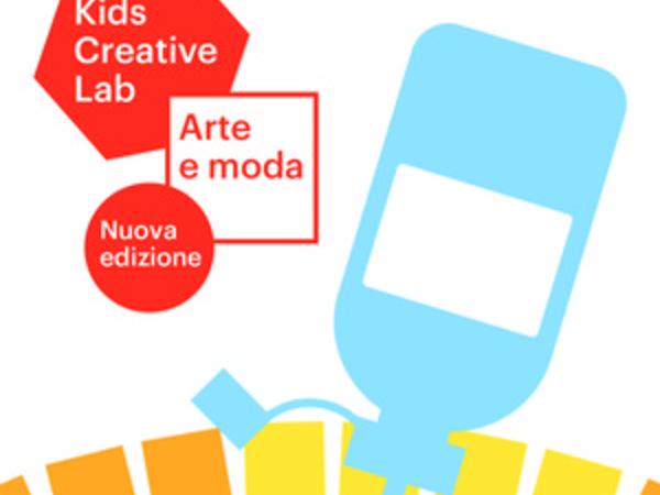 Kids Creative Lab 2014, Collezione Peggy Guggenheim, Venezia