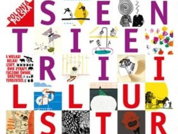 Sentieri Illustrati 2020 - Mostra internazionale di illustrazioni per l'infanzia