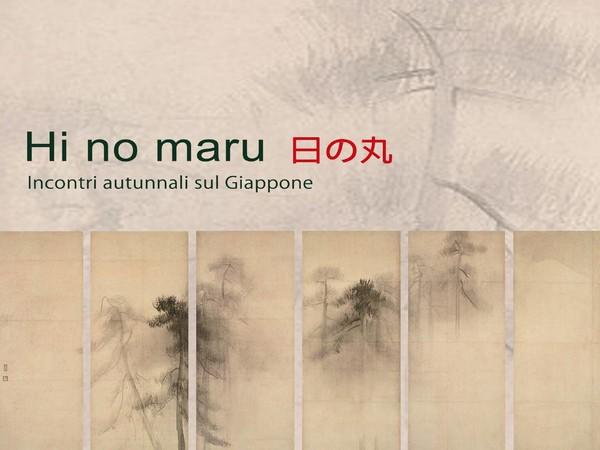 Hi no maru 日の丸 – Incontri autunnali sul Giappone