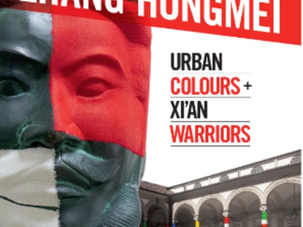La grande arte contemporanea cinese a Torino - Zhang Hongmei