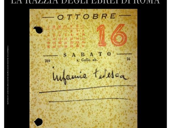 16 ottobre 1943. La razzia degli ebrei di Roma, Complesso del Vittoriano, Roma