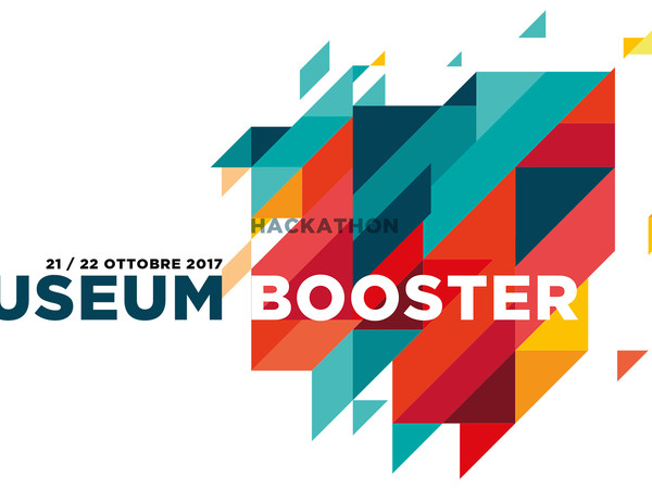 Museum Booster, MAXXI Museo nazionale delle arti del XXI secolo, Roma