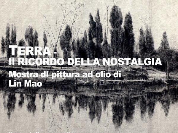 Lin Mao. Terra: il ricordo della nostalgia, Archivio di Stato di Firenze