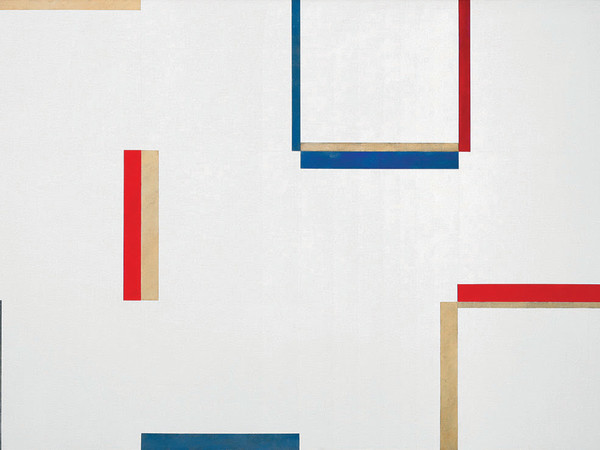 Claudio Verna, Pittura, 1974, acrylic on canvas, 100x140 cm.