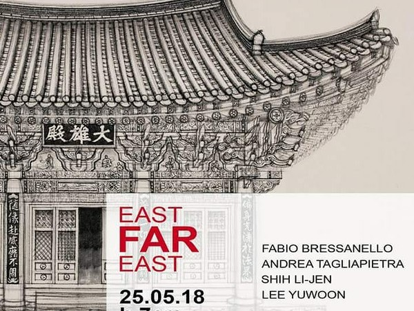 East Far East, Bressanello artstudio Venezia
