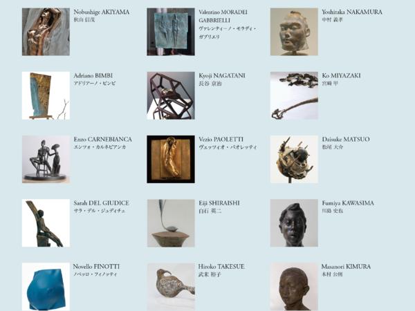 La scultura a cera persa, Museo Crocetti, Roma