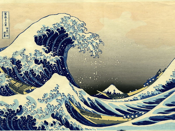 Hokusai, La Grande Onda, riedizione degli anni '60