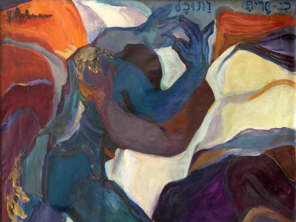 Suzanne Perlman, <em>Jacob and the Angel,</em> Olio su tela<br />