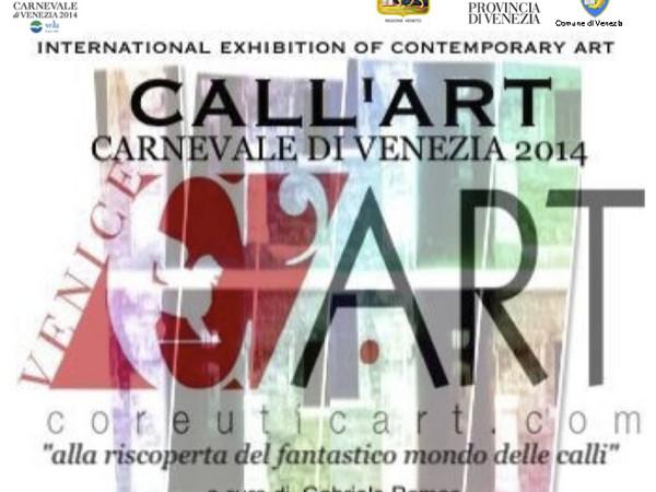 Call'art. International exhibition of contemporary art, Complesso Monumentale del Chiostro Medievale di San Giobbe, Venezia