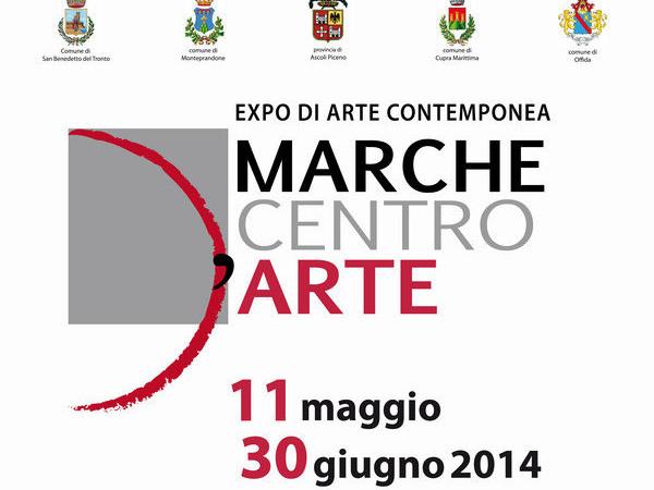 Expo di arte contemporanea 2014. Marche Centro d'Arte