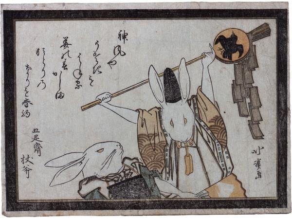 Totoya Hokkei, Rabbits Performing Kashima Dance | Courtesy of Sumida Hokusai Museum, Tokyo 2017