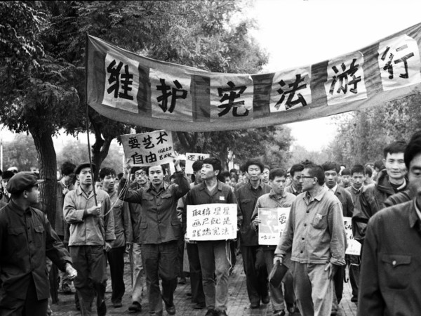Bijing Spring Protest March Demanding Artistic Freedom— Beijing, National Day (1979)