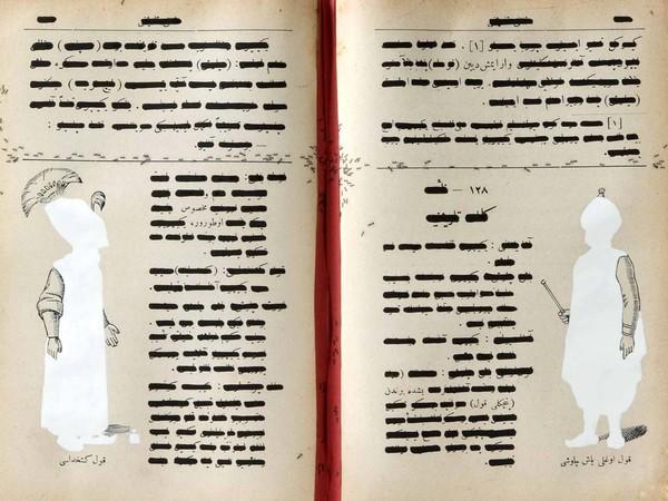 Emilio Isgrò, <em>Codice ottomano della solitudine</em>, 2010, Acrilico su libro in box di legno e plexiglass, 82.5 x 57.5 x 13 cm<br />