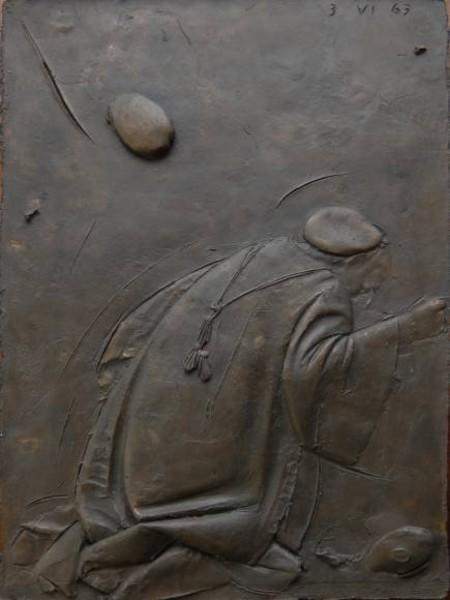 Collezione Walter Fontana, Museo Diocesano, Milano