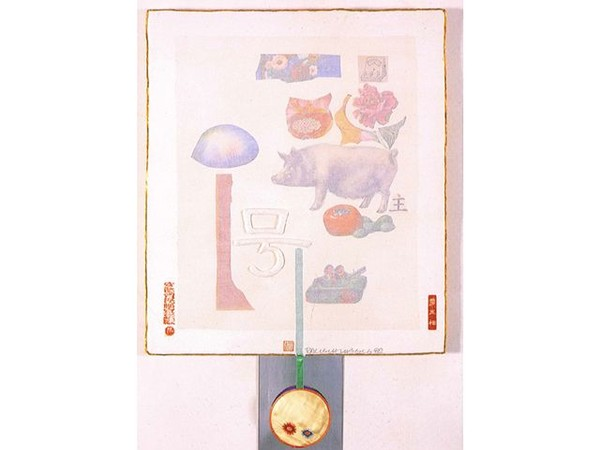 Robert Rauschemberg, Untitled, carta collage di tessuto, Repubblica Popolare Cinese