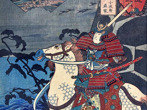 Giappone. Terra di geisha e samurai Villa Reale Monza 30 gennaio - 2 giugno 2020