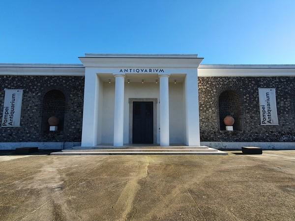 Antiquarium, Parco Archeologico di Pompei