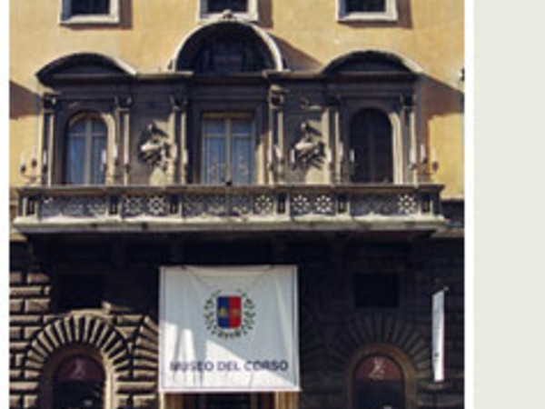 Palazzo Cipolla - Roma