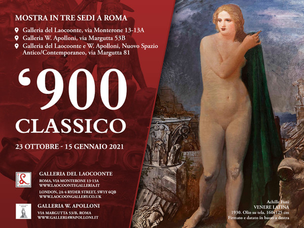 '900 Classico, Roma