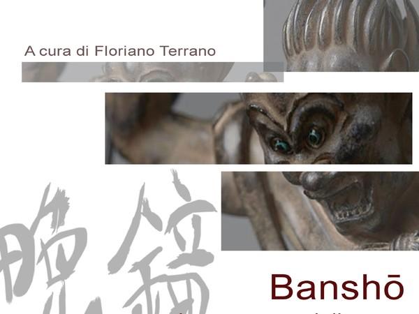 晩鐘 Banshō - La campana della sera, Mabic, Maranello