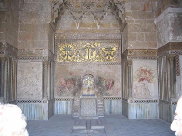 Sala della Fontana