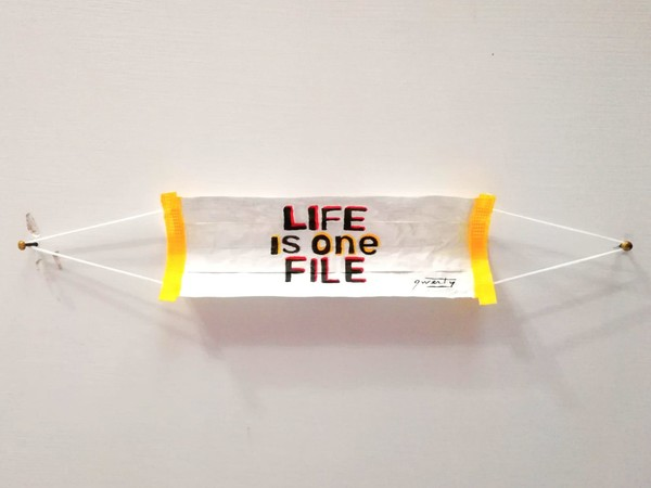 Qwerty Project, Life is on file