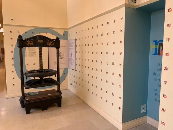 La Fabbrica delle parole, Convitto Palmieri, Lecce