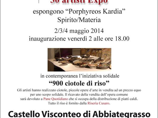 Porphyreos Kardia. Spirito/Materia, Castello Visconteo, Abbiategrasso