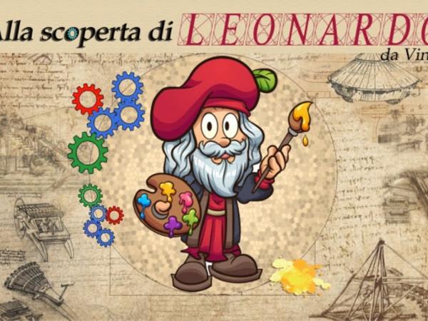 Alla scoperta di Leonardo, Palazzo della Cancelleria, Roma