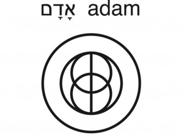 Progetto Adam, Scicli