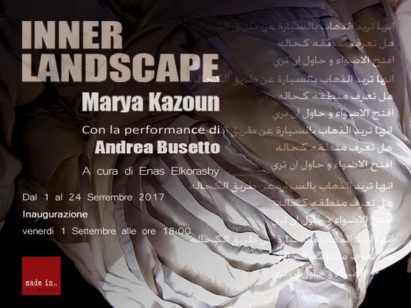 Marya Kazoun. Inner Landscape
