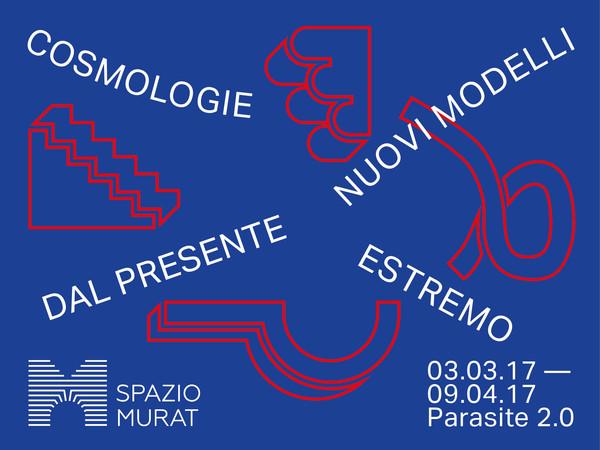 Cosmologie: nuovi modelli dal Presente Estremo, Spazio Murat, Bari