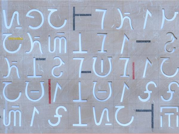 franco tripodi in forma di scrittura studio masiero via villoresi milano 2021