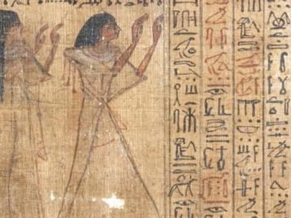 Sotto il cielo di Nut. Egitto divino, Civico Museo Archeologico, Roma